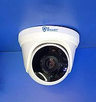 Видеокамера SMART SM AHD 1053