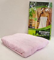 Накидка для женщин, для бани и сауны, 14*80 см, хлопок, 2 цвета, БШ.