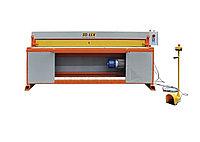 Гильотина электромеханическая STALEX GM 1250/1.5 (1,25/1250мм.)