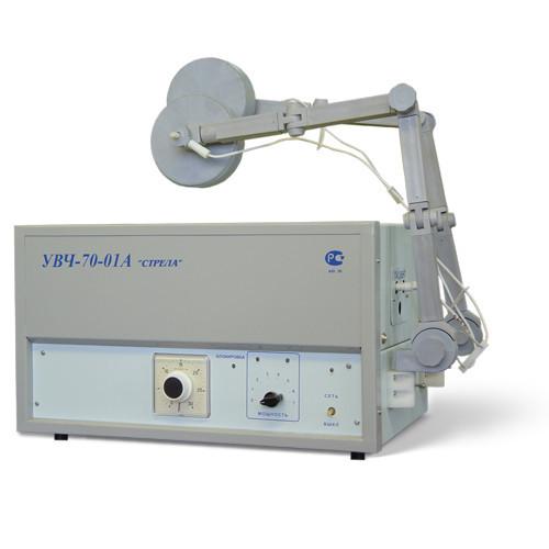 "Аппарат для УВЧ-терапии УВЧ-70-01А- ""Стрела+"""