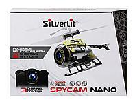 Радиоуправляемый вертолет на РУ 3-канальный с камерой Spy Cam Nano 84729