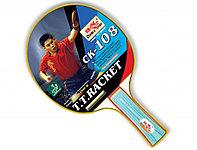 Ракетка для настольного тенниса DOUBLE FISH - СК-108 (ITTF), фото 1