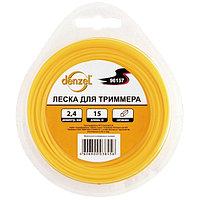 Леска для триммера квадратная, 2.4мм х 15м// Denzel //Россия