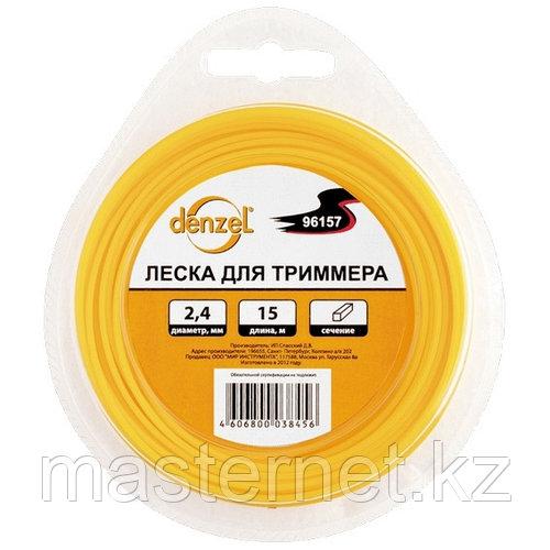 Леска для триммера треугольная, 2.4мм х 15м// Denzel //Россия