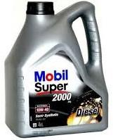 Моторное масло Mobil SUPER 2000 X1 DIESEL 10w40 4 литра