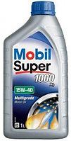 Моторное масло MOBIL SUPER 1000 X-1 15w40 1 литр