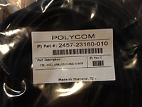 Polycom Camera Cable for EagleEye HD/II/III cameras HDCI(M) to HDCI(M) (2457-23180-010)