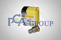 129-1101 1291101 Клапан топливного фильтра CAT 320B; 320B L; 120H; D5M; (CTP)