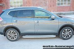 Пороги, подножки Nissan X-Trail 2015-