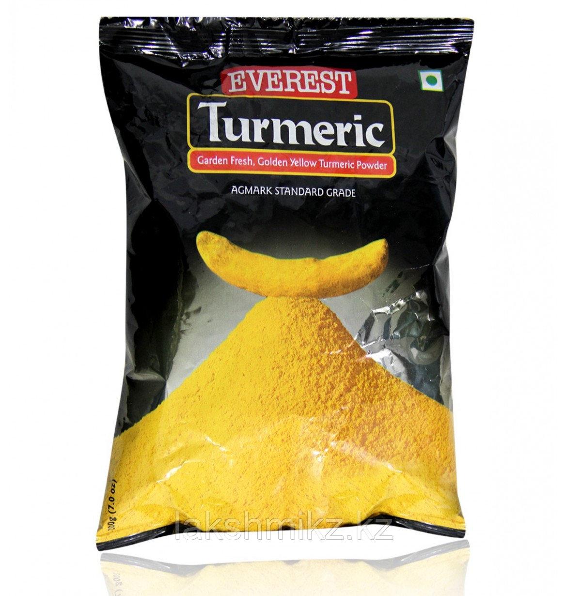Куркума -Turmeric Powder Everes 100 грамм