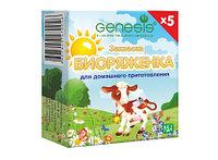 Закваска Биоряженка (GENESIS) (5 пакетов)