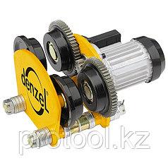 Каретка электрическая для тельфера T-1000, 1 т, 540 Вт // DENZEL