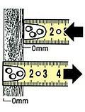 Рулетка 2M, фото 2