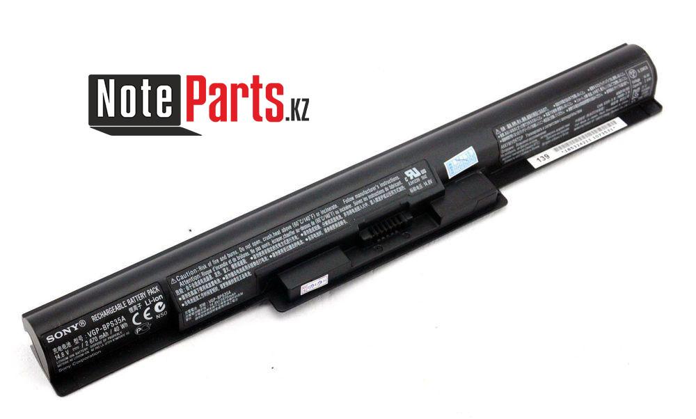 Аккумулятор для ноутбука Sony (BPS35) SVF14