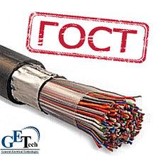 Телефонный кабель ТППэпЗ 5х2х0,4 с заполнением