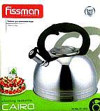 Чайник со свистком  Fissman, 4 литра, фото 2