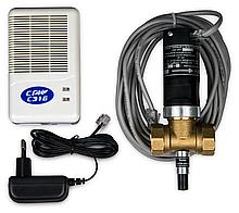 Система Автономного Контроля Загазованности DN50 (СН4) два порога НД