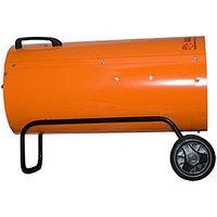 Калорифер газовый Профтепло КГ-81 апельсин