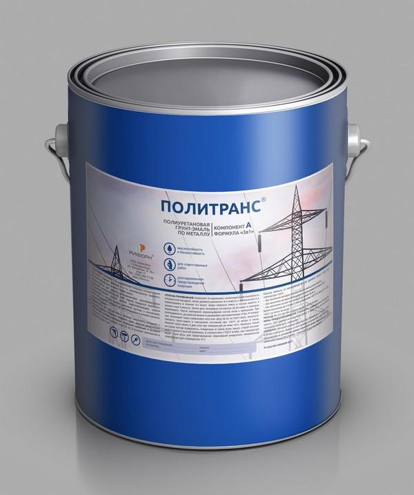 Политранс - антикоррозионная 2-х компонентная глянцевая полиуретановая грунт-эмаль