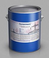 Политранс - антикоррозионная 2-х компонентная глянцевая полиуретановая грунт-эмаль, фото 1