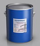Политранс - антикоррозионная 2-х компонентная глянцевая полиуретановая грунт-эмаль, фото 2