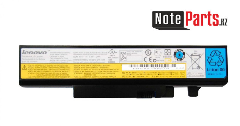 Аккумулятор для ноутбука Lenovo (L09N6D16) IdeaPad B560, V560, Y570, фото 2