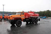 АТЗ-9Б УСТ 5453 Урал 5557-60 Автотопливозаправщик