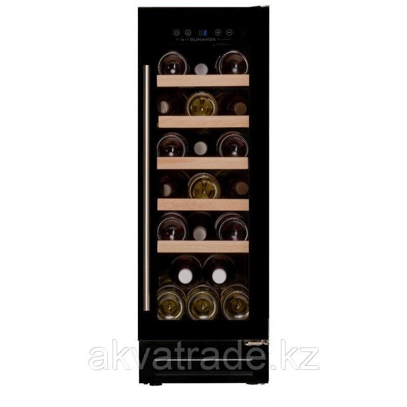 Винный холодильник Dunavox DX-19.58BK/DP