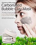 Газированная глиняная маска Elizavecca carbonated Bubble Clay Mask, фото 2