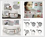 Газированная глиняная маска Elizavecca carbonated Bubble Clay Mask, фото 3