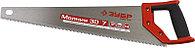 Ножовка универсальная (пила) ЗУБР МОЛНИЯ-3D 450 мм, 7TPI, 3D зуб, точный рез вдоль и поперек волокон, для сред