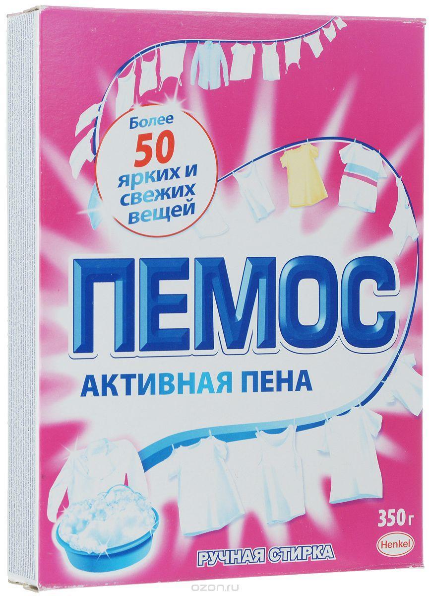 """Стиральный порошок Пемос """"Активная пена"""" для ручной стирки, 350 г"""