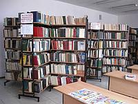 Для библиотечных работников