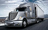 Доставка грузов Москва-Костанай