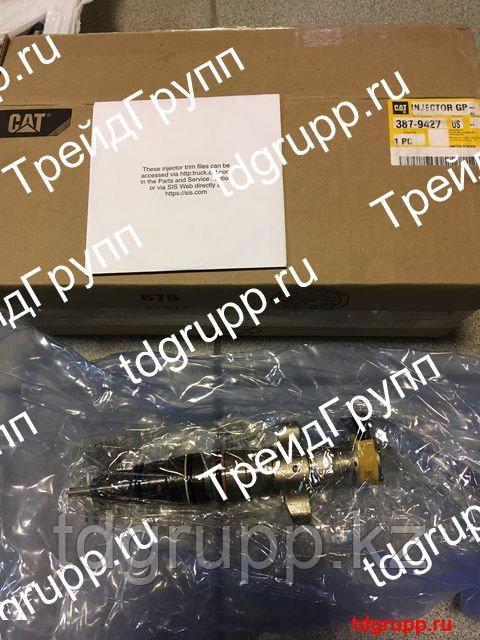 387-9427 Форсунка топливная CAT C7, С9