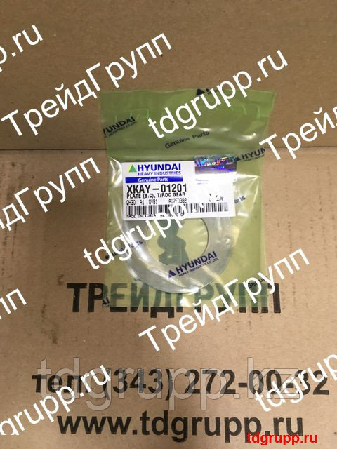 XKAY-01201 Плита Hyundai R380LC-9A