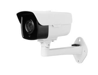 Всепогодная цифровая IP камера, 2.0 mpx, объектив 6 mm, IR 40m, H.264/H.265