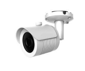 Всепогодная IP камера, 2.0 mpx, объектив 2.8mm, IR 30m, H264/H.265