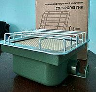 Горелка газовая Солярогаз ГИИ-2,3, фото 1