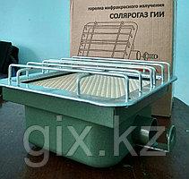 Горелка газовая Солярогаз ГИИ-2,3