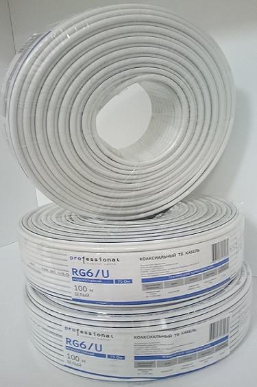 Кабель коаксиальный белый, RG-6U professional