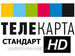 Телевидение Телекарта ТВ