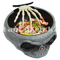 Конфетница Череп для Хэллоуина (реагирует на движение)