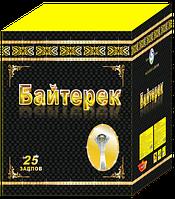 """Батарея салютов """"Байтерек""""  25 залпов"""