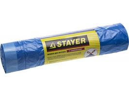 Мешки для мусора завязками, голубые Stayer Comfort  (30л, 20шт)
