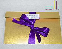 Пригласительное золотой конверт