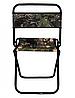 Стул большой 90кг лист SWD 8708041