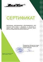 DanVex - лидер по поставкам профессионального климатического оборудования в Европе.