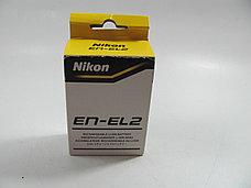 Аккумулятор Nikon EN-EL2, фото 2