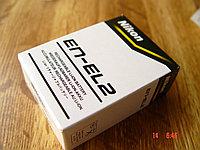 Аккумулятор Nikon EN-EL2, фото 1